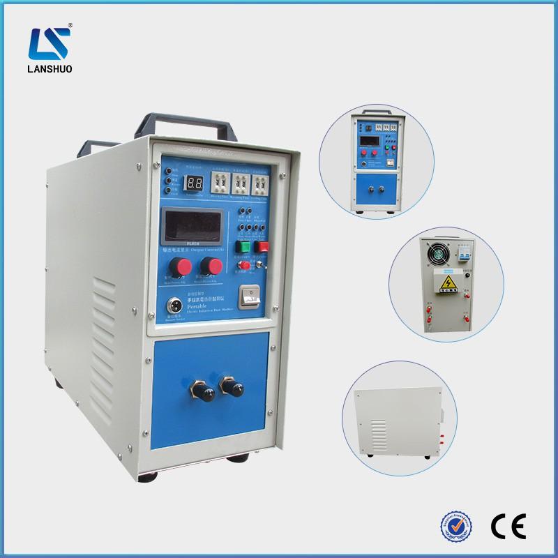 LSW-16kw高频加热设备5